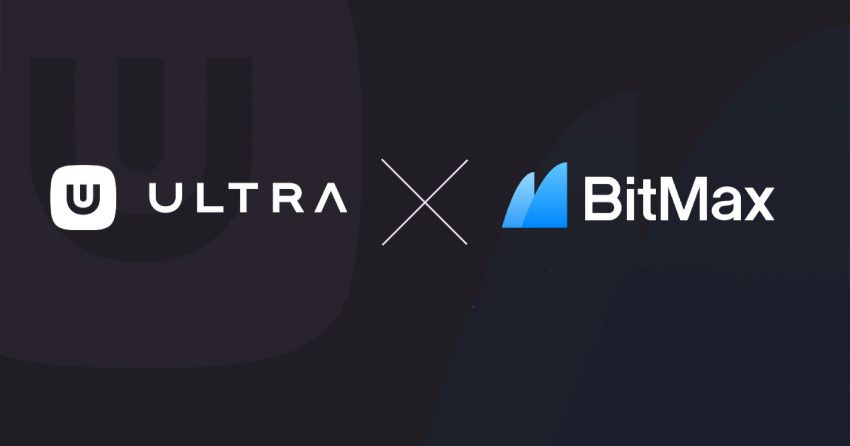 BitMax.io Announced the Listing of Ultra (UOS)