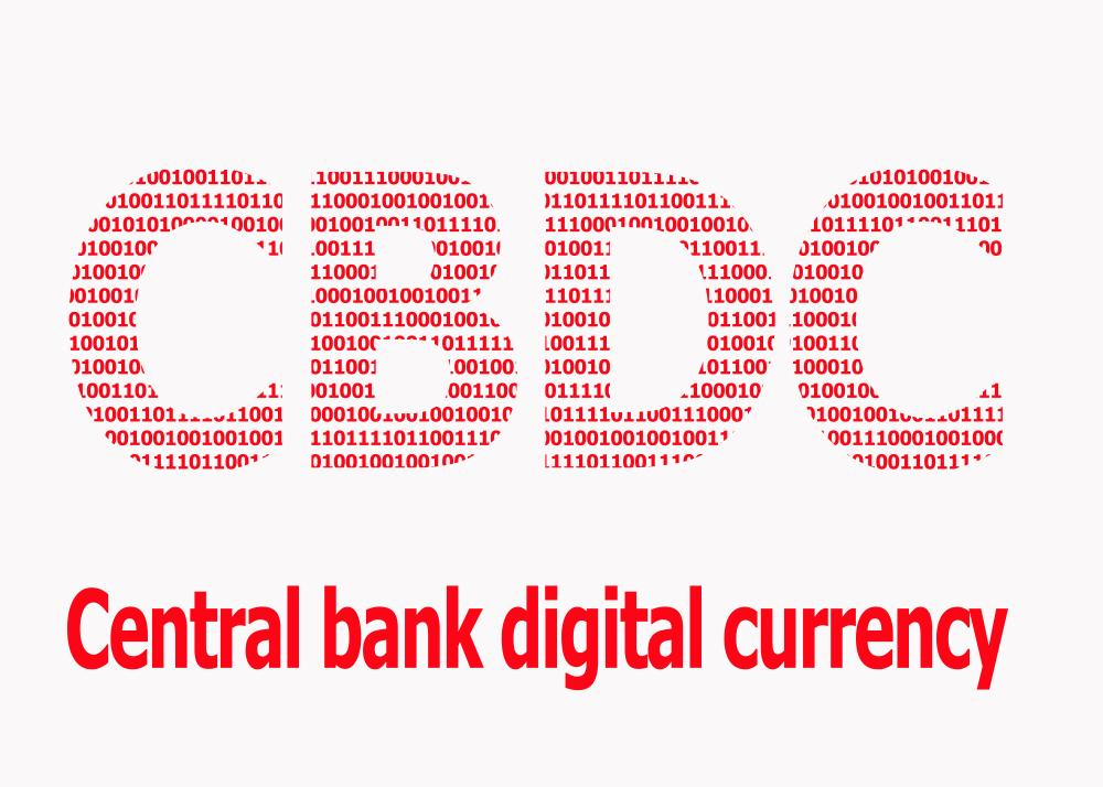 Banque de France Says 100-Million Euro Digital Bond Was Actually A European CBDC Test